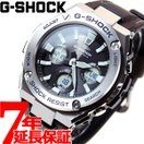 ソフトバンク&プレミアムでポイント最大17倍! Gショック Gスチール G-SHOCK G-STEEL 電波 ソーラー 腕時計 メンズ GST-W130L-1AJF ジーショック