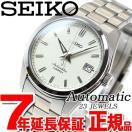 本日ポイント最大21倍! セイコー メカニカル 自動巻き 腕時計 メンズ SARB035 SEIKO