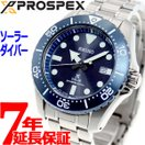 ソフトバンク&プレミアムでポイント最大25倍! ダイバーズ セイコー プロスペックス ダイバー ソーラー 腕時計 メンズ ダイバーズウォッチ SBDJ011 SEIKO