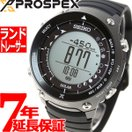 本日ポイント最大21倍! セイコー ランド トレーサー ブルートゥース 腕時計 SBEM003 プロスペックス