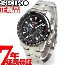 ポイント最大12倍! セイコー(SEIKO) 逆輸入 腕時計 メンズ クロノグラフ SSB031P1(SSB031PC)