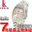 ポイント最大21倍! ルキア セイコー 電波ソーラー 腕時計 レディース SSVW030 SEIKO