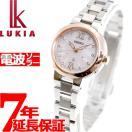 本日「5のつく日」はポイント最大25倍!23時59分まで! ルキア セイコー 電波 ソーラー 腕時計 レディース SSVW068 SEIKO