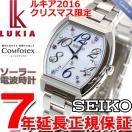 本日ポイント最大21倍! ルキア セイコー クリスマス限定モデル 電波ソーラー 腕時計 レディース SSVW081 SEIKO