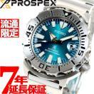 ポイント最大16倍! セイコー プロスペックス 流通限定モデル ダイバースキューバ 自動巻き 腕時計 メンズ SZSC005