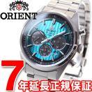 ポイント最大25倍! オリエント Neo70's ネオセブンティーズ 限定モデル ソーラー 腕時計 メンズ WV0051TX ORIENT