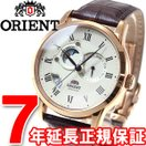 ポイント最大21倍! オリエント 自動巻き 腕時計 メンズ サン&ムーン WV0371ET ORIENT