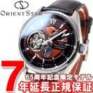 オリエントスター 65周年 限定モデル モダンスケルトン アズーロ・エ・マローネ 腕時計 メンズ 自動巻き WZ0341DK ORIENT