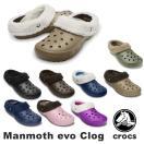 クロックス(CROCS) マンモス イーブイオー クロッグ/Mammoth EVO Clog(男女兼用)[BB]