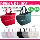DEAN&DELUCA(ディーンアンドデルーカ)トートバッグ レディース エコバッグ Sサイズ コットンバッグ ディーン&デルーカ