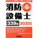 [書籍のゆうメール同梱は2冊まで]/【送料無...