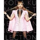 倖田來未/KODA KUMI LIVE TOUR 2016 〜 Best Single Collection 〜[Blu-ray]