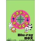 【送料無料選択可】バラエティ (さまぁ~ず)/さまぁ~ず×さまぁ~ず Blu-ray BOX (vol.32/33+特典DISC) [完全限定生産版]