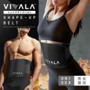 セール割 ダイエット ベルト VIVALA ビバラ 運動器具 ウエスト くびれ 腹筋 サウナ発汗ベルト ネコポス送料無料