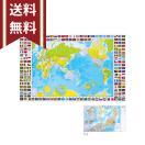 両面透明学習デスクマット 世界・日本地図...