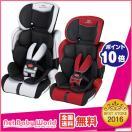 ジュニアシート 日本育児 ハイバックブースターEC 2 エアー Nihonikuji safety 1st チャイルドシート【日本代理店保証】