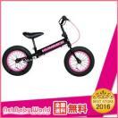 自転車 幼児用 ペダル無し HUMMER リアブレーキ付 トレーニングバイク (ピンク) ハマー 【専用スタンド付】