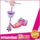 ★送料無料★ キッズスクーター プリンセス ディズニーキャラクター Disney アイデス Ides 乗用玩具