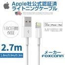 Apple 純正ケーブル iPhone ケーブル 0.5M/...