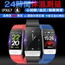 【24時間体温監視】スマートウォッチ 血圧/...