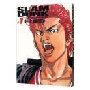SLAM DUNK 【完全版】 1/井上雄彦
