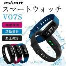 スマートウォッチ APP日本語対応 血圧 スマートブレスレット I5 Plus 防水 アイフォ iphone 対応 アンドロイド スマートバンド Bluetooth 4.0
