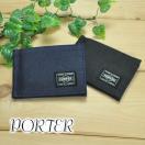 ポーター PORTER マネークリップ カードケース SMOKY スモーキー 592-06372 薄型財布 メンズ