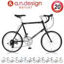ミニベロ ロード 20インチ 自転車 デュアルコントロールレバー 小径車 CDR214AL a.n.design works アウトレット カンタン組立 福袋プレゼント