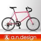 送料無料 ミニベロ ロード 20インチ 自転車 本体 小径車 14段変速 CDR214ST a.n.design works アウトレット カンタン組立 福袋プレゼント ポイント10倍