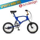 限定プレゼント 自転車 BMX サス 16インチ 3段変速 Chafer チェイファー Caringbah a.n.design works アウトレット 99%組立