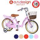 自転車 子供用 18インチ 本体 男子 女子 幼稚園 幼児 キッズ 105cm?  UP18 a.n.design works アウトレット カンタン組立