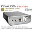 FX-AUDIO- DAC-X6J[シルバー]高性能ヘッド...