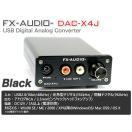 FX-AUDIO- DAC-X4J『ブラック』 DAC&ヘッド...