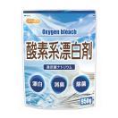 酸素系漂白剤 950g 【メール便専用品】...
