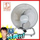 ★300円クーポン配布中★ 業務用扇風機 30型 床置型 アルミ工場扇 大型扇風機