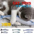 猫 おもちゃ ペット用品 ネコ 蹴りぐるみ ...