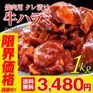 3個で999円/2個で500円OFFクーポン メガ盛...