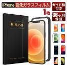 iPhone8 iphone8plus iphone X フィルム ア...