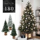 クリスマスツリー フィルムポットスリムツリー180cm 選べるツリータイプ