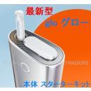 グロー glo 新型 本体 スターターキット シルバー 電子タバコ 新品 未開封 国内正規品