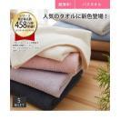 バスタオル 乾きやすい 超薄手 5枚セット ...