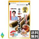あじかん 国産焙煎ごぼう茶20包入りX1袋【送料無料】
