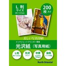 光沢紙 L判サイズ 400枚(200枚入×2セット) フォトペーパー 中厚 インクジェット用写真用紙