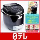 糖質カット炊飯器 (日本テレビ 通販 ポシ...