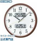 セイコー SEIKO 掛け時計 壁掛け KX383B 電...