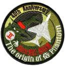 F-4Ej  スーパーファントムII 40周年記念パッチ @百里