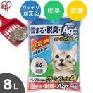 猫砂 ねこ砂 ベントナイト クリーン&フレッシュ Ag+ 8L KFAG-80(アイリスオーヤマ) あすつく
