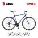GIOS(ジオス) 2017年モデル MISTRAL ミストラル クロスバイク