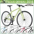 LOUIS GARNEAU ルイガノ クロスバイク 2016年モデル LGS-CHASSE LGSシャッセ(送料無料/沖縄・離島除く)