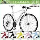 LOUIS GARNEAU ルイガノ クロスバイク 2016年モデル LGS-TIREUR LGSティラール(30%OFF)(送料無料/沖縄・離島除く)